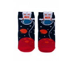 Chlapčenské ponožky YO Astronaut
