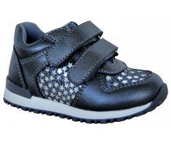 Detská obuv Protetika Denisa