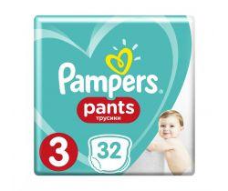 Plienkové nohavičky 6-11 kg 32 ks Pampers Pants 3