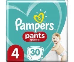Plienkové nohavičky 9-15 kg 30 ks Pampers Pants 4