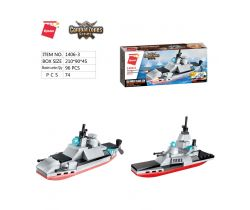 Loď Sea Wolf Class SSN 2v1 Qman Aircraft Carrier