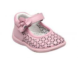 Sante detská vycházková obuv Sacramento